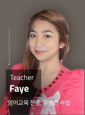 Mariefe M. Morales(Faye)