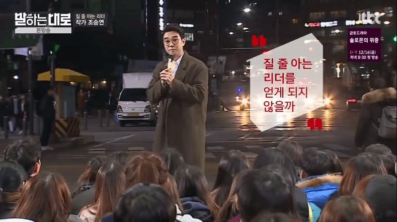 작가 조승연님의 명강의!!