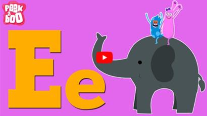 The E Song