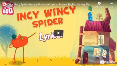 [영어동요] Incy Wincy Spider