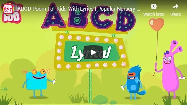 [영어노래] ABCD Poem For Kids With Lyrics