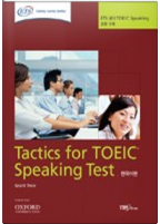 Tactics for TOEIC Speaking Test