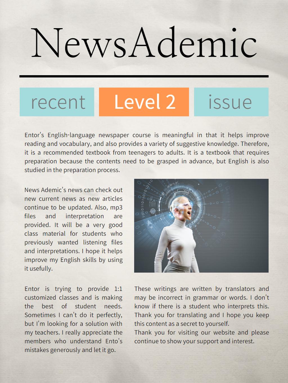 Newsademic Level 2