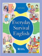 Everyday Survival English권 ~ 1권